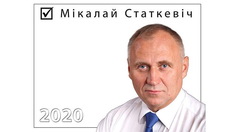 Приглашаем присоединиться к инициативной группе по выдвижению Николая Статкевича кандидатом в Президенты в 2020 году Республики Беларусь!